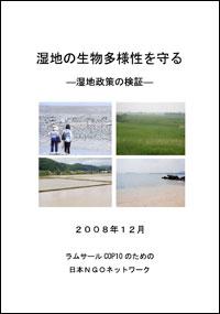 081215shichi-seisaku_01.jpg
