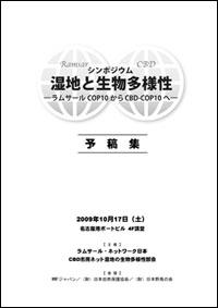 091017ramnet-j_resume-1.jpg