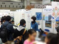 ecopro2013-1.jpg