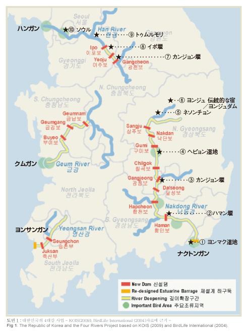 韓国四大河川開発事業の地図