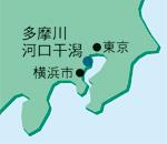 tanagawa-kakou.jpg