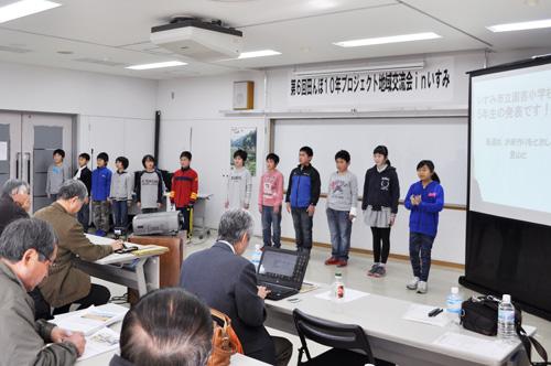 地域交流会 in いすみ:国吉小学校の発表