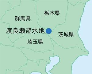 watarase-map.jpg