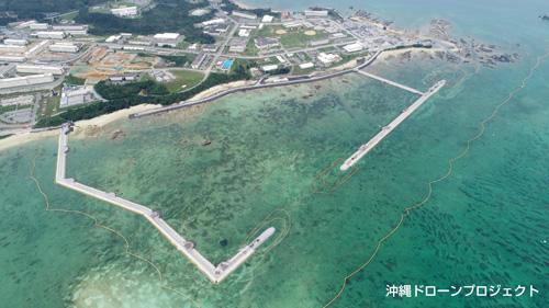 上空から見た新基地建設工事の様子