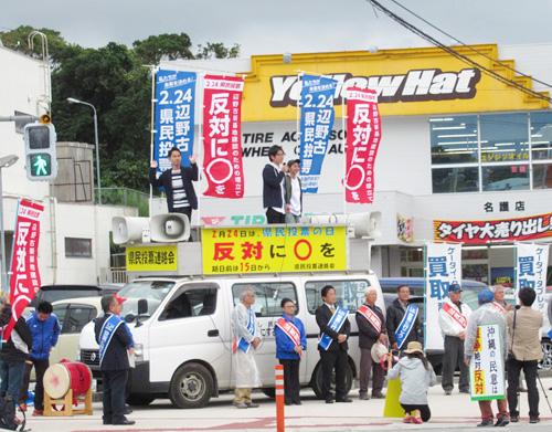 県民投票に向けた活動の様子(写真提供:高垣喜三さん)