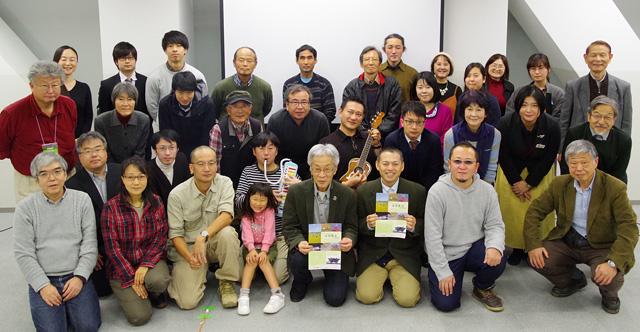 全国集会in東京臨海副都心に参加された皆さん