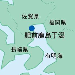 map-hizenkashima.jpg