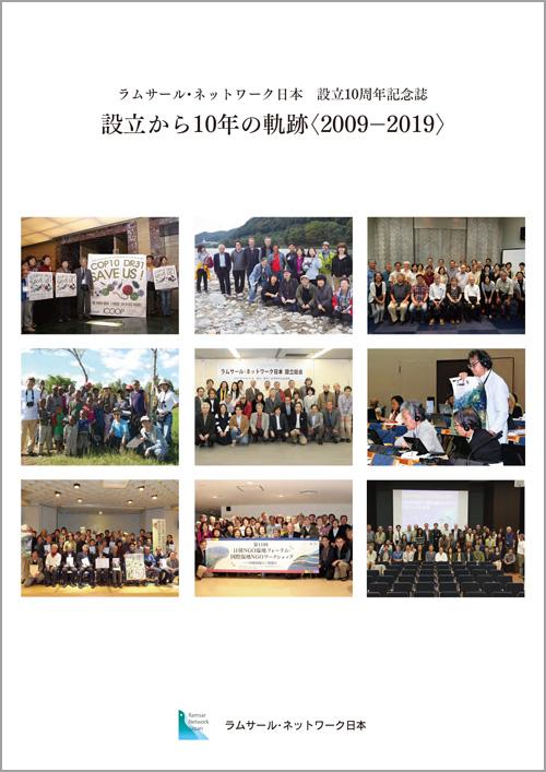 ramnet-j_2009-19-1.jpg