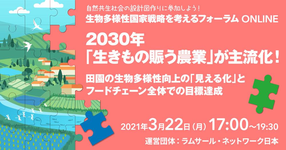 20210322banner.jpg