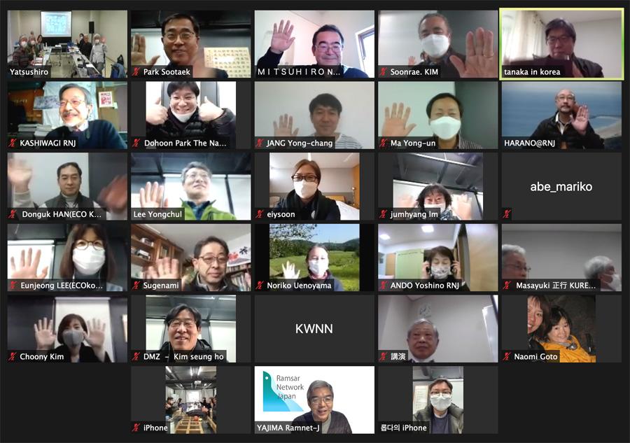 日韓NGOフォーラム(2日目)に参加された皆さん(Zoom映像)
