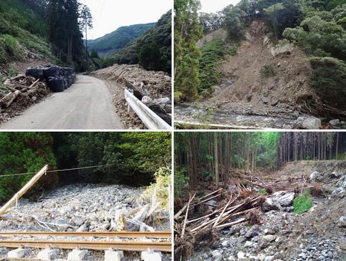 あらゆる谷、斜面から土石が崩れ落ちた