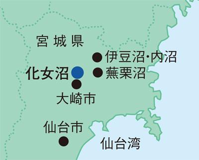 kejyonuma-map.jpg