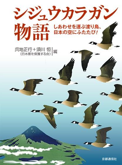 wgw2108_kurechi.jpg